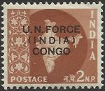 UN force in Congo - set of 6